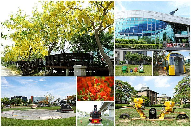 台南南科Park17商場(阿勃勒)